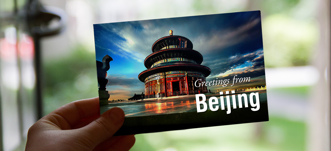 Dear Wellesley: Caitlin Bailey '16 Writes from Beijing