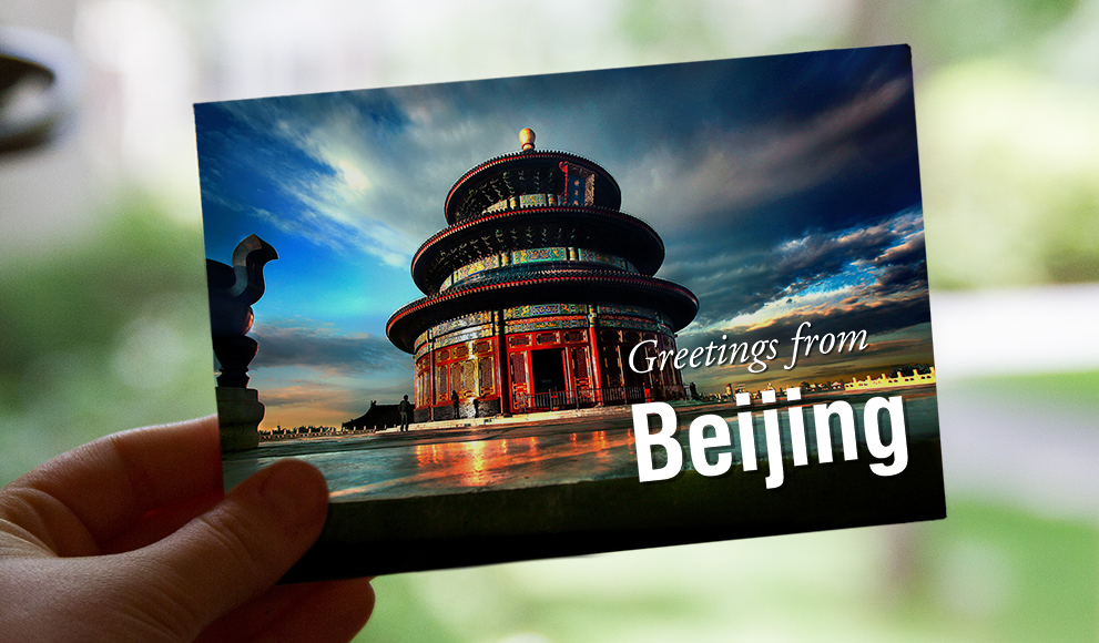 Dear Wellesley: Caitlin Bailey '16 Writes from Beijing