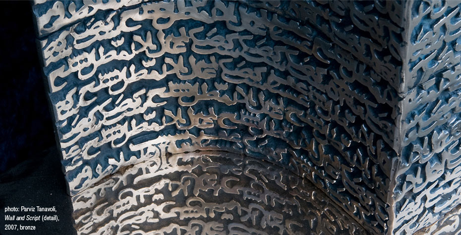 Wall and Script (detail) by Parviz Tanavoli
