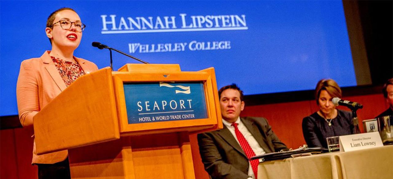 Hannah Lipstein '17 Receives Future Leaders Award