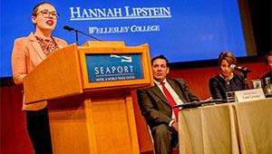 Hannah Lipstein '17 Receives Future Leaders Award