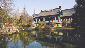 Ginling College, a women's college in Nanjing, China, where one recent Wellesley graduate will spend the next year teaching English.