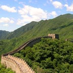 great wall of china image from wikimedia commons