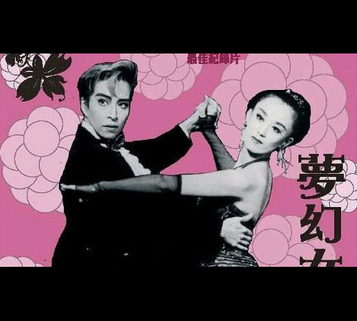 Dream Girls preview image, a black and white photo of two women dancing, one dressed as a man, on a graphic pink background