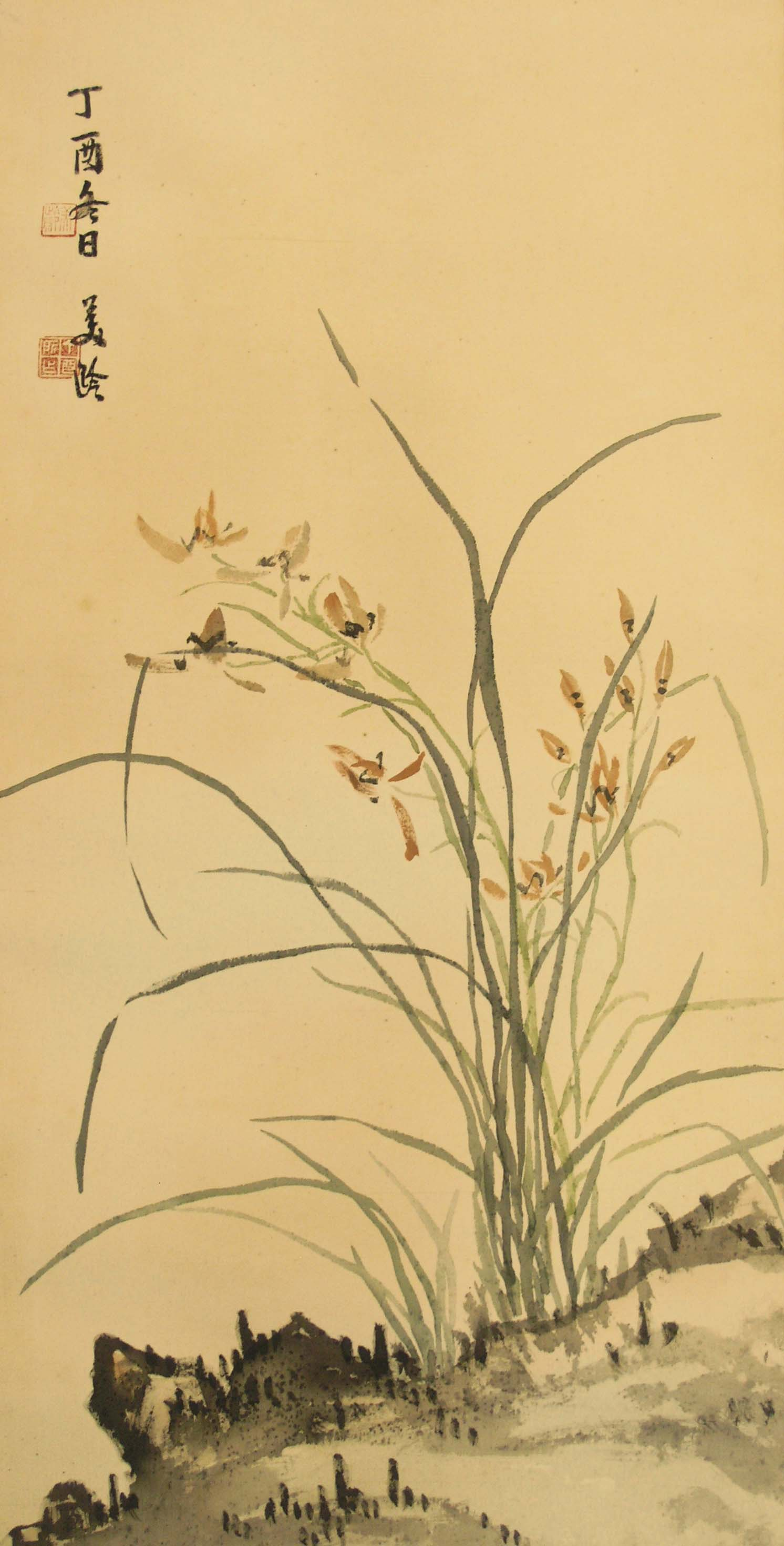 Madame Chiang Kai-shek, Chinese Orchid for Spring (detail), ca. 1951-58. Gift of the artist, 2006.170.1