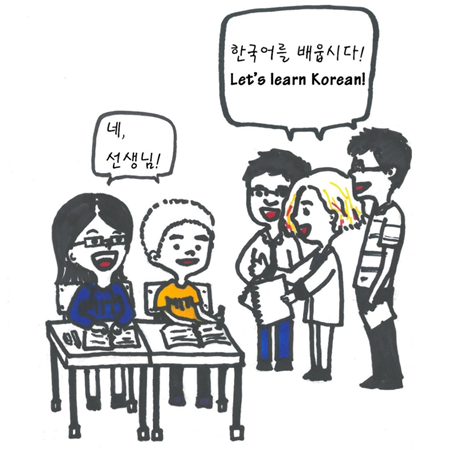 Cartoon of Korean Students and thier teacher