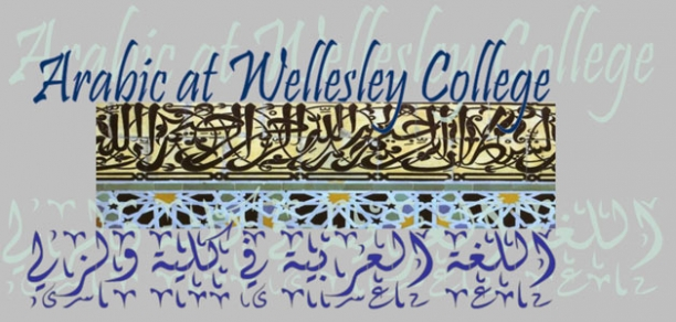Arabic at Wellesley