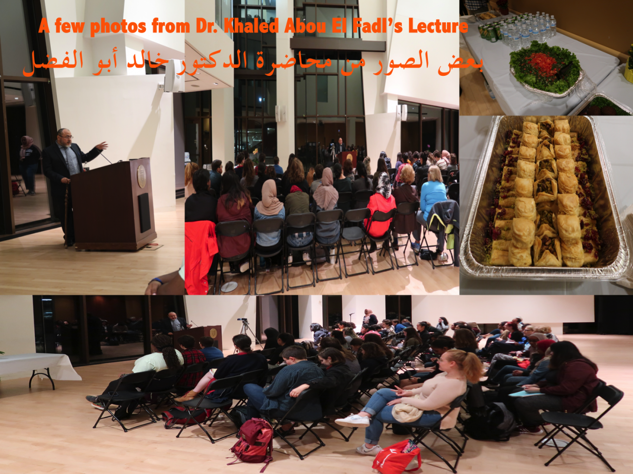 A few photos from Dr. Khaled Abou El Fadl's Lecture