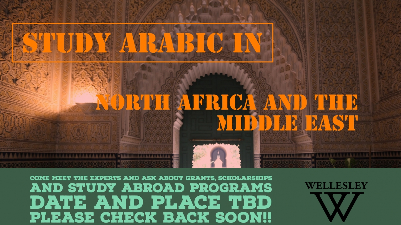 Study Abroad Grant/Fellowship Info Sessions