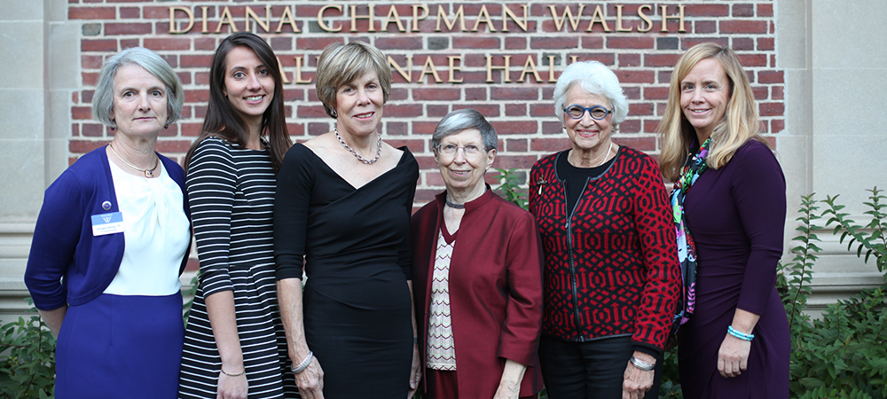 The 2015 Sed Ministrare Volunteer Award recipients (pictured with WCAA President Georgia Murphy Johnson '75 and Executive Di