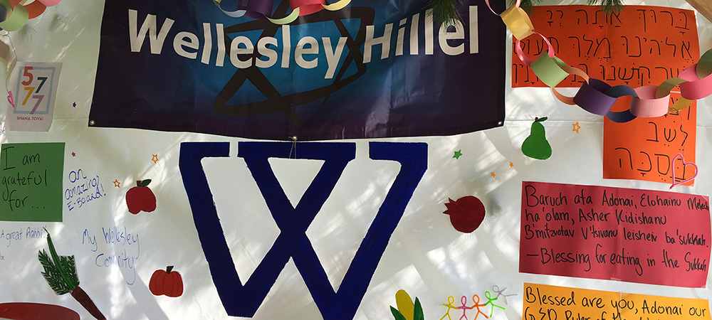 Wellesley Hillel display
