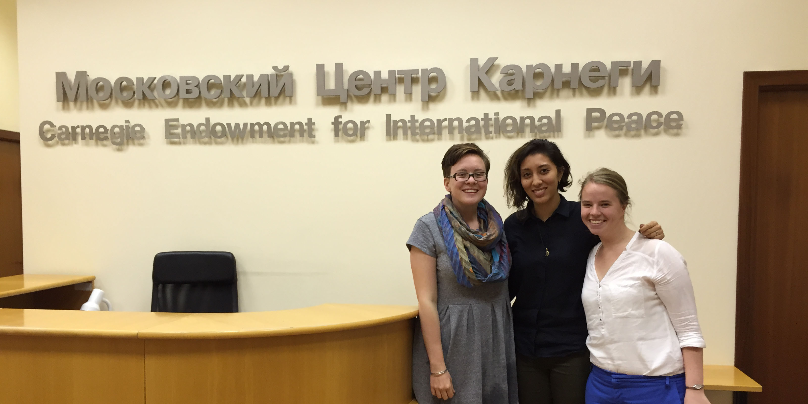 Meg McClure '15 (L), Amanda Trabulsi '16 (C), and one of their coworkers at the Carnegie Center Moscow.