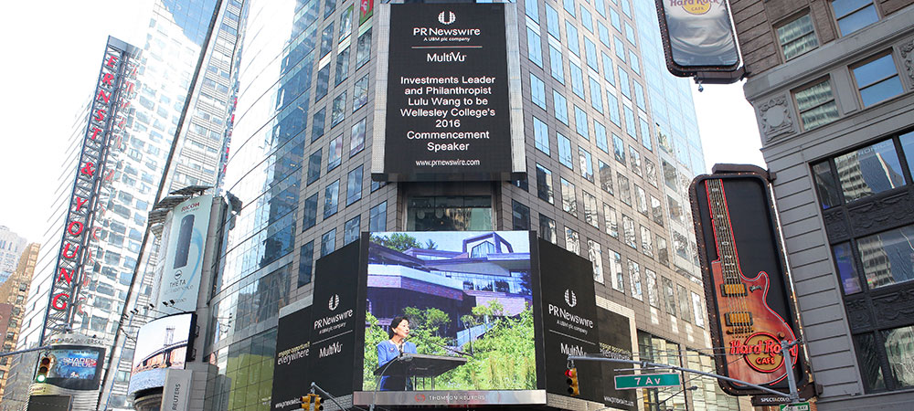 Commencement announcement in NYT Square