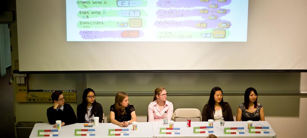 CS Tanner panelists