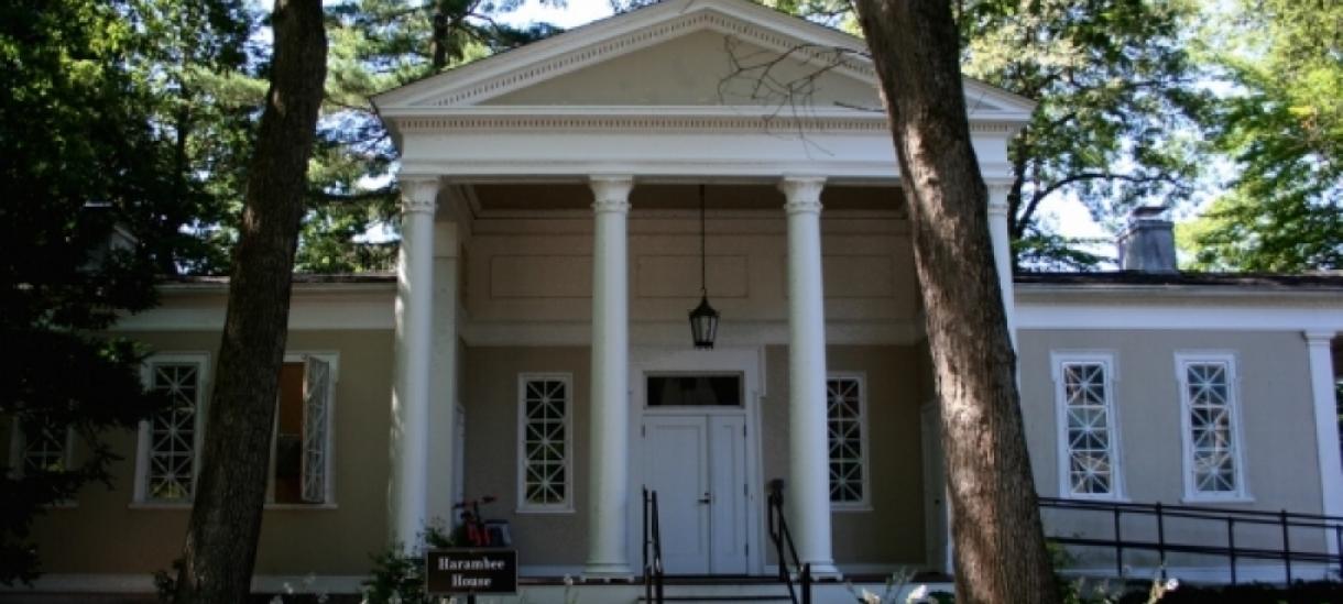 Harambee House