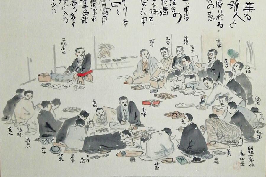 Credit: Matsuyama Shiki Memorial Museum