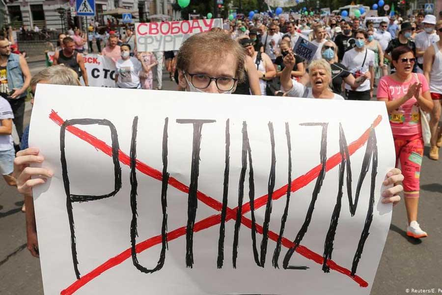 Protestors march in Russia.