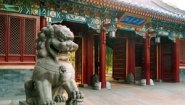 lion statue outside south gate of Peking University