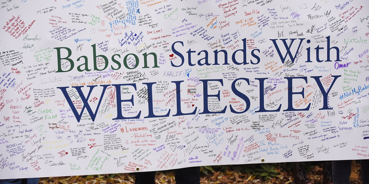 banner of support from Babson