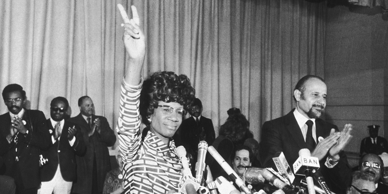 US Representative Shirley Chisholm of Brooklyn announces her entry for Democratic nomination for the presidency