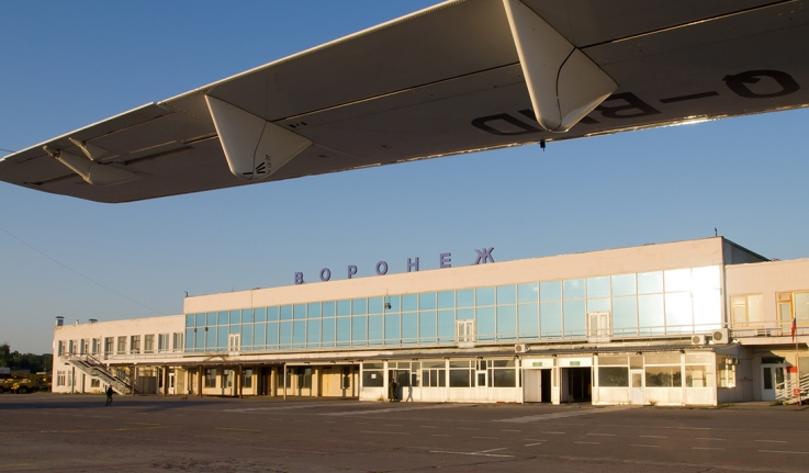 Voronezh airport in Russia