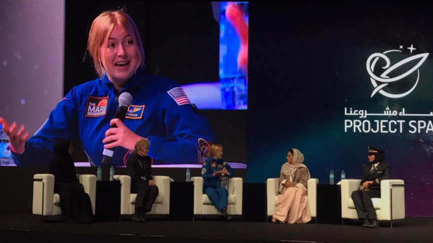 Project Space Forum's Women in Space and Aviation panel