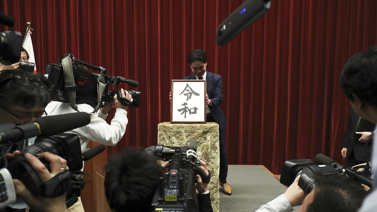 Japan's Chief Cabinet Secretary Yoshihide Suga's holds a press conference.