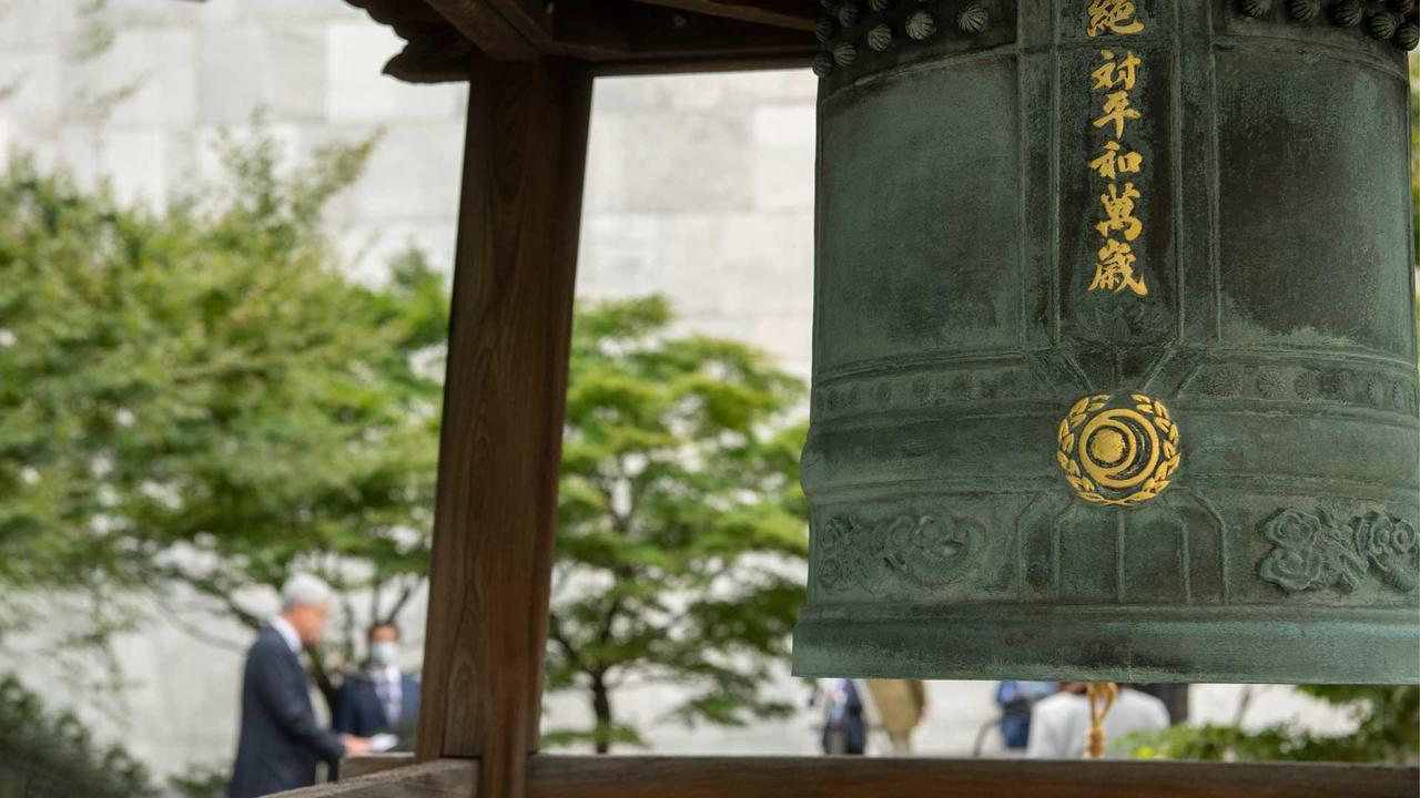 UN peace bell