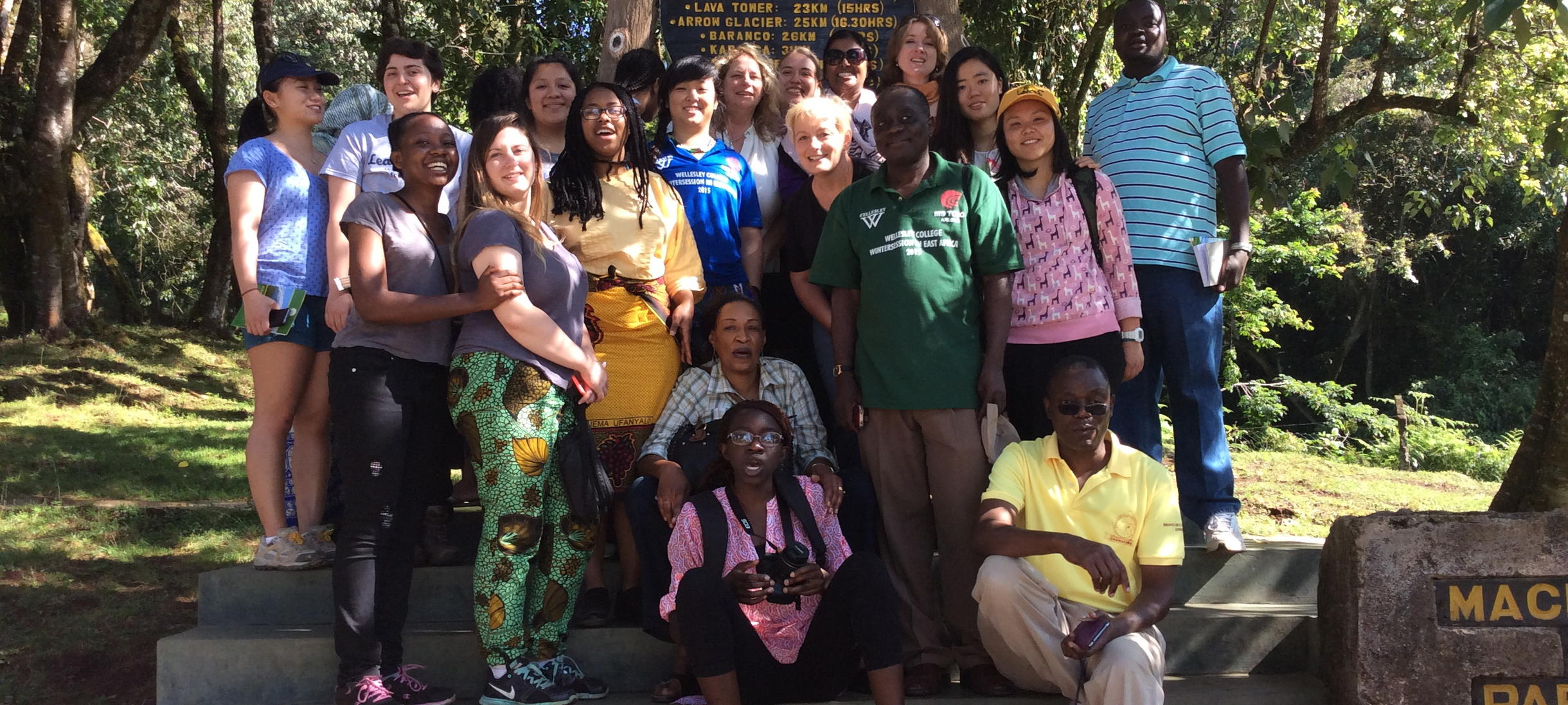 group of students with faculty member in Tanzanie