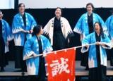 Japan Club in robes