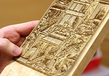 Recreating woodblock prints originally printed in 1514