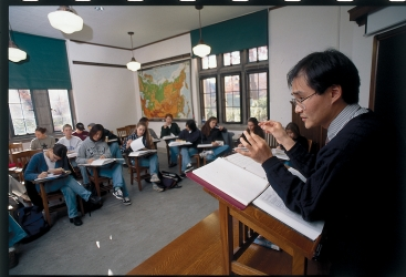Yu Jin Ko lecturing